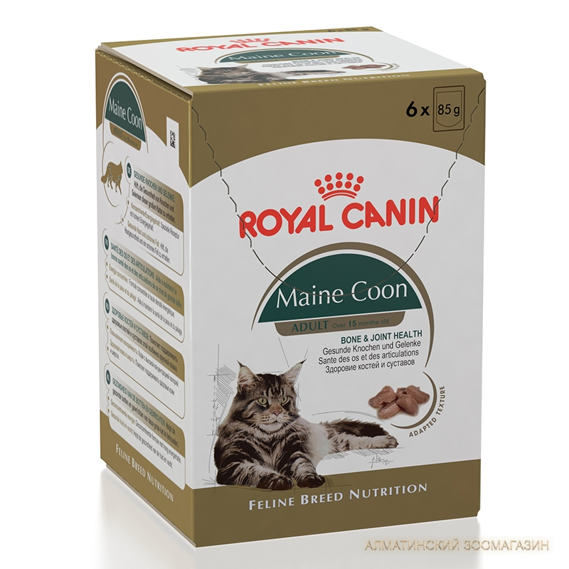 Корм royal canin professional maine coon